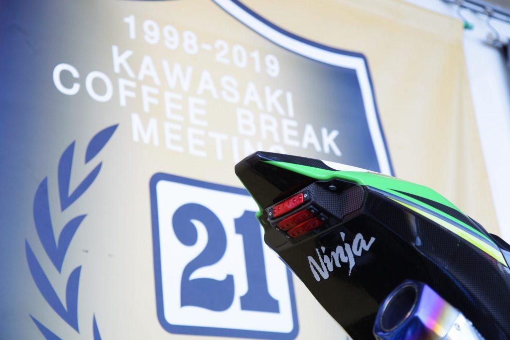 「カワサキコーヒーブレイクミーティング(KCBM) in 札幌」を開催
